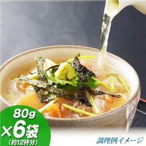 鹿児島 マダイ漬け茶漬け 80g×6袋(約12杯分) - 拡大画像