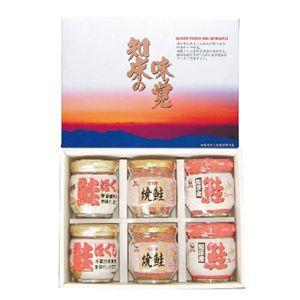 【知床の味覚】知床鮭のほぐし身セット - 拡大画像