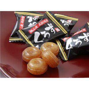 鹿児島県福山産黒酢使用 ヘルシーキャンディー くろず飴1キロ - 拡大画像