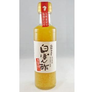 【塩麹仕立て】白ぽん酢2本セット - 拡大画像