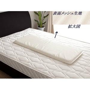 蒸れない マットレス エアーフィット ミニマット(携帯、ごろ寝用) 日本製 - 拡大画像
