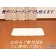蒸れない マットレス エアーフィット ミニマット(携帯、ごろ寝用) 日本製 - 縮小画像2