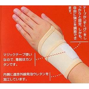 テーピングベルト:手首用 フリーサイズ ブラック - 拡大画像