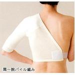 蒸れない暖か片肩(サポーター)フリーサイズ メディロン使用