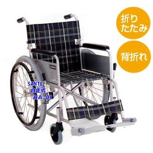 【消費税非課税】自走式車椅子 AA-01 座幅38cm 紺チェック - 拡大画像