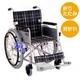 【消費税非課税】自走式車椅子 AA-01 座幅38cm ブラウンチェック - 縮小画像1