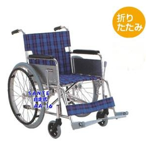 【消費税非課税】自走式 アルミ軽量 車椅子 AA-16 座幅40cm 紺チェック - 拡大画像