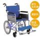 【消費税非課税】介助式 アルミ車椅子 BA-17 紫チエック - 縮小画像1