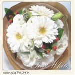 幸せいっぱいの贈り物 フェアリーブーケ ピュアホワイト とっておきのプレゼント♪心を込めた花束を・・・♪