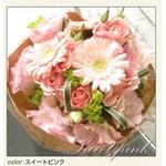 幸せいっぱいの贈り物 フェアリーブーケ ハッピーピンク とっておきのプレゼント♪心を込めた花束を・・・♪