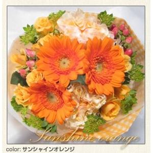 幸せいっぱいの贈り物 フェアリーブーケ サンシャインオレンジ とっておきのプレゼント♪心を込めた花束を・・・♪ - 拡大画像