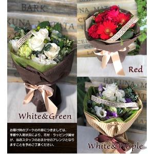 箱から出してそのまま飾れる!花瓶・水換えいらず♪フェリーチェブーケ ホワイト&グリーン