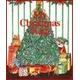 オリジナル絵本(クリスマスの願いごと:大人向け)