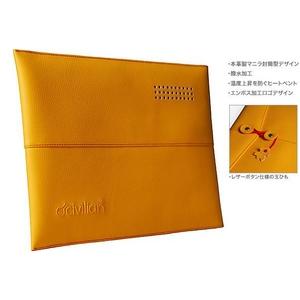 マニラ封筒型本革ノートパソコンケース Manila-13 Mango スリーブ for MacBook 13″ / MacBook Air  - 拡大画像