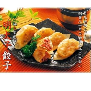 福丸水産の明太子餃子 24個×4箱 - 拡大画像