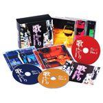 邦楽 オムニバス CDアルバム 【歌ものがたり〜時代の歌謡曲】(CD5枚組 全90曲)歌詞カード 収納BOX付 border=