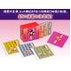邦楽 オムニバス CDアルバム 【演歌夢劇場】 (CD6枚組 全108曲)歌詞カード 収納BOX付 - 縮小画像1