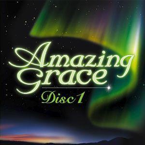 邦楽 オムニバス CDアルバム 『Amazing Grace アメイジング・グレイス』 (CD5枚組 全85曲) - 拡大画像