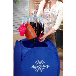 家庭用乾燥機 AIR-O-DRY (エアーオードライ) - 拡大画像