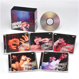 【送料無料】絶叫・情熱・感激 西城秀樹 CD4枚+DVD1枚