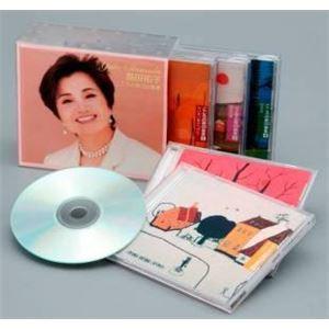 島田祐子 こころの歌100曲集 CD5枚組 全100曲 - 拡大画像