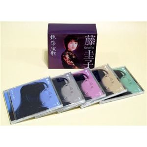 艶・怨・演歌 藤圭子 CD5枚組 - 拡大画像
