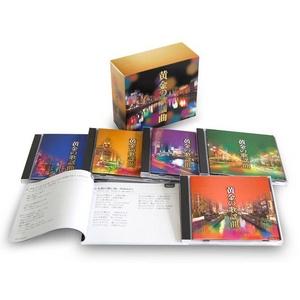 邦楽 オムニバス CDアルバム 『黄金の歌謡曲』 (CD5枚組 全90曲) - 拡大画像