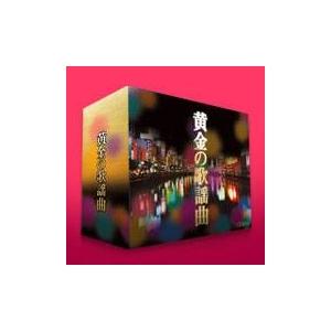邦楽 オムニバス CDアルバム 『黄金の歌謡曲』 (CD5枚組 全90曲)パッケージ