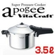 Vita Craft(ビタクラフト)  スーパー圧力鍋 アポジー 3.5リットル - 縮小画像1