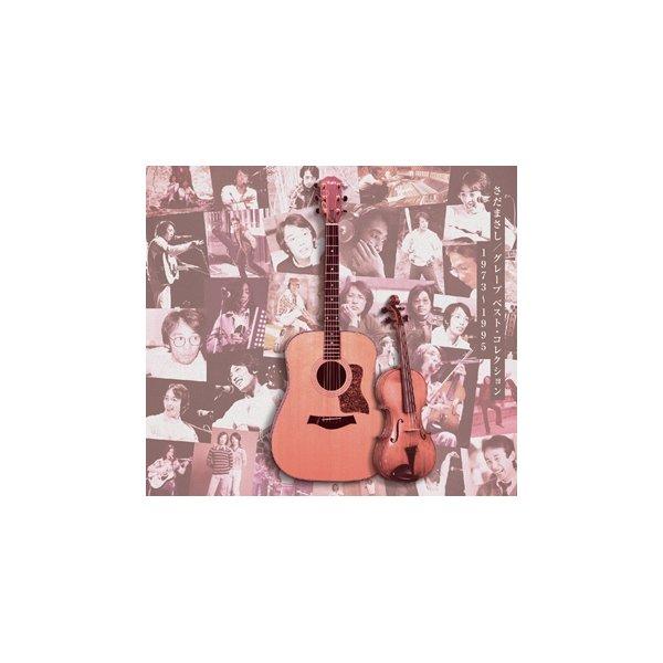 さだまさし グレープ ベスト・コレクション1973〜1995 CD4枚組 全53曲