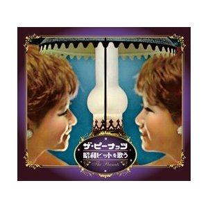 ザ・ピーナッツ 昭和ヒットを歌う(CD5枚組) - 拡大画像