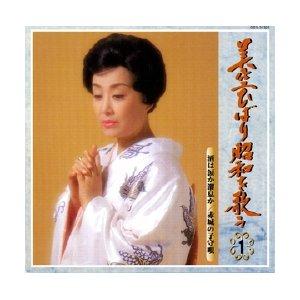 美空ひばり 昭和を歌う(CD8枚組) - 拡大画像