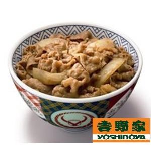 吉野家 冷凍牛丼の具 32食入り(通常30食に2食増量)【レンジ、湯煎対応】