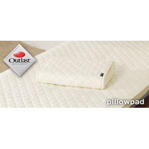アウトラスト(R) 枕パッド 2枚組 ブルー 綿100% 日本製