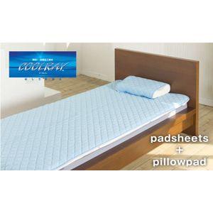 クールレイ(R) パッドシーツ + 枕パッド セミダブル ブルー 綿100% 日本製 - 拡大画像