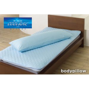 クールレイ(R) 抱き枕(カバー付き) ブルー 綿100% 日本製 - 拡大画像
