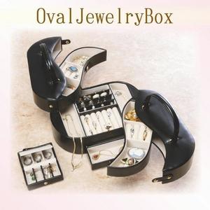 オーバル ジュエリーボックス ブラック - 拡大画像