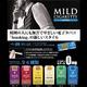 電子タバコ「マイルドシガレット」2電源充電セット ミントフレーバー - 縮小画像2