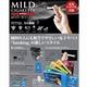電子タバコ「マイルドシガレット」2電源充電セット ミントフレーバー - 縮小画像3