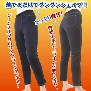 履くだけエクササイズ「スタイルレギンス」 Sサイズ - 拡大画像