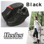 エクササイズウォーキングをサポート ウォーキングシューズ Heeles(ヒーレス)ウォーカー ブラック 23.5cm