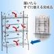インテリア フラワーラック ワイド3段 - 縮小画像4