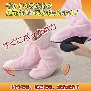 足元からぽかぽか! アマニ室内用保温ブーツ ピンク - 拡大画像