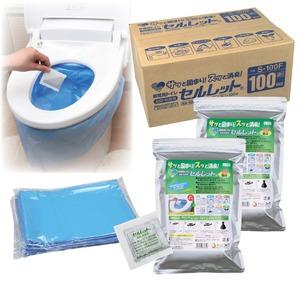 非常用トイレ「セルレット」 【凝固剤・汚物袋セット/業務用100回分】 (防災/アウトドア/ドライブ/介護) - 拡大画像