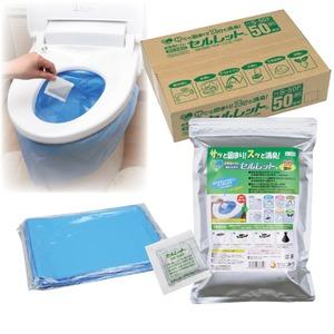 非常用トイレ「セルレット」 【凝固剤・汚物袋セット/お徳用50回分】 (防災/アウトドア/ドライブ/介護) - 拡大画像