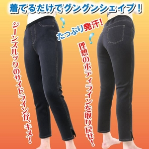履くだけエクササイズ「スタイルレギンス」 Mサイズ - 拡大画像