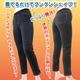 履くだけエクササイズ「スタイルレギンス」 Mサイズ - 縮小画像1