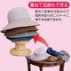 ラタン帽子スタンド ホコリよけカバー付 - 縮小画像2
