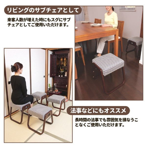 突然の来客用、法事などでの椅子として「木製スタッキングスツール 「座・楽椅子」 【2脚組】 高さ40cm (和室/洋室/仏事/来客用)」