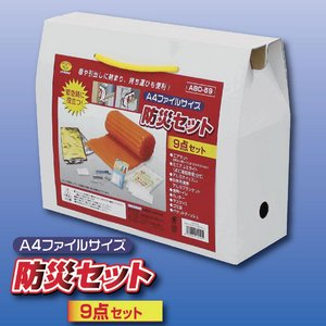 防災セット【9点セット】日本製 (非常用防災グッズ)